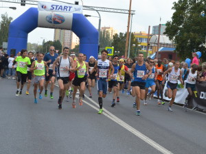 Start závodu